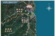 울진 산사·황보천 하천재해예방사업 주민설명회 개최!