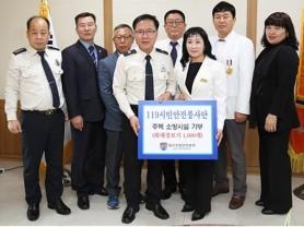 대구119시민안전봉사단, 주택용 화재경보기 보급에 힘보태