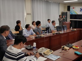 경북도, '2019 혁신원자력 미래포럼' 개최