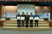 통합신공항「이전주변지역 지원계획(안)」공청회 의성·군위에서 개최