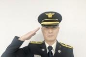 경북소방, 전국 최고의 소방관 배출
