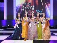 """""""영주 풍기인삼 최고"""" 글로벌 건강축제 인기 재확인"""