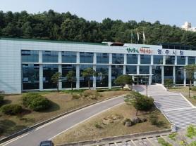 영주시, 부동산중개업소 지도 점검 및 안전거래 홍보