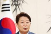 제45차 대한민국시도지사협의회 총회 개최