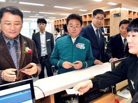 도청 신도시 고품격 복합문화공간, 경북도서관 개관