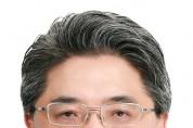 강성조 경상북도 행정부지사 취임
