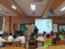 가족의 소중함을 알아가요! 영주시, 순흥초등학교 학생 대상 찾아가는 인구교육 실시