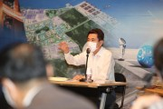 포항시, 생활 속 거리두기 실천을 위한 이색 확대간부회의 개최