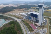 경북 북부권 환경에너지종합타운 준공... 본격 가동!