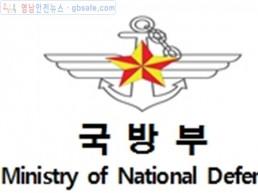 제71주년 국군의 날 기념행사