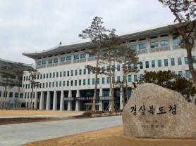 경북도 도시침수대응사업으로 우수기 상습침수 완전해소