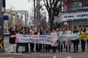 2019년 가정폭력·성폭력 예방 캠페인 실시