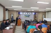 「병성3지구 자연재해위험개선지구 정비사업」 주민설명회 개최