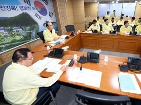 경북도, 제17호 태풍'타파'대처상황 긴급 점검