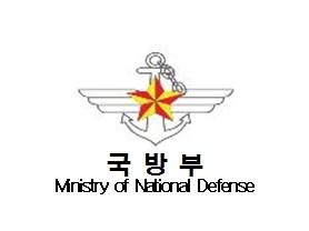 '대구 군 공항 이전부지 선정실무위원회'개최