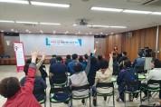 대구시설공단, 심뇌혈관 질환 예방을 위한 특강 개최